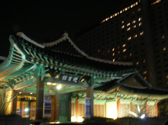 The Shilla Seoul: hall at night, with the hotel in the background