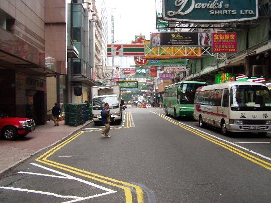 Kowloon Smallest Hotel Room