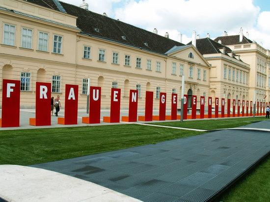 MuseumsQuartier Wien : main building at Museum Quartier