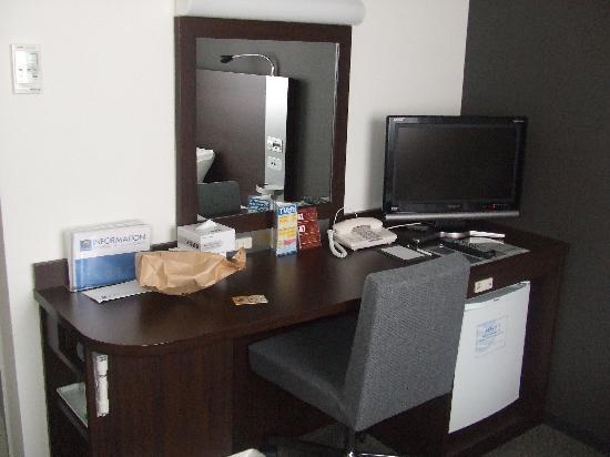 Comfort Hotel Yamagata: Desk