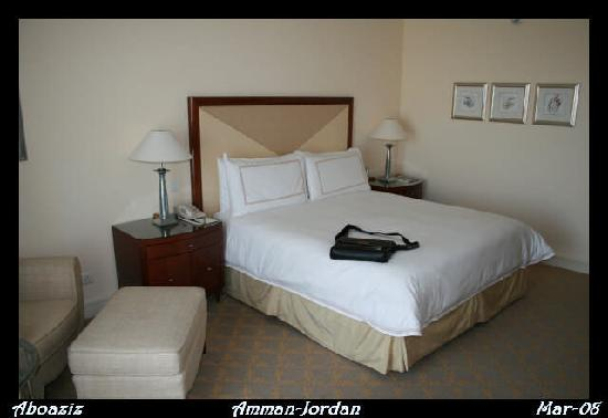 Four Seasons Hotel Amman: Room