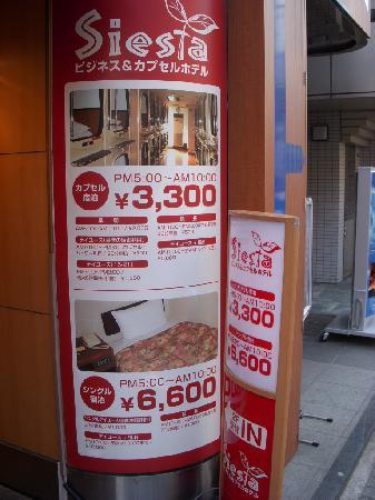 Hotel Siesta: 3,300 yen for a Capsule Room