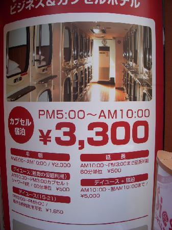 Hotel Siesta : Price