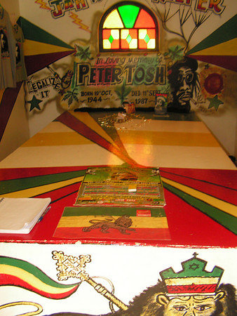 Peter Tosh Monument: Peter Tosh Tomb