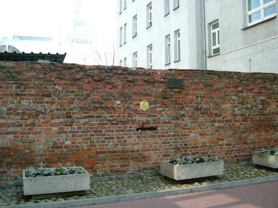 ‪Fragment of Ghetto Wall‬