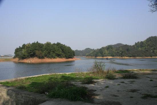 Qingzhen, Cina: Hong feng lake
