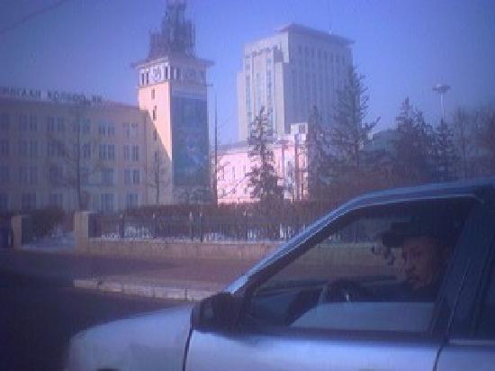 Ulaanbaatar, Mongolia: UB city