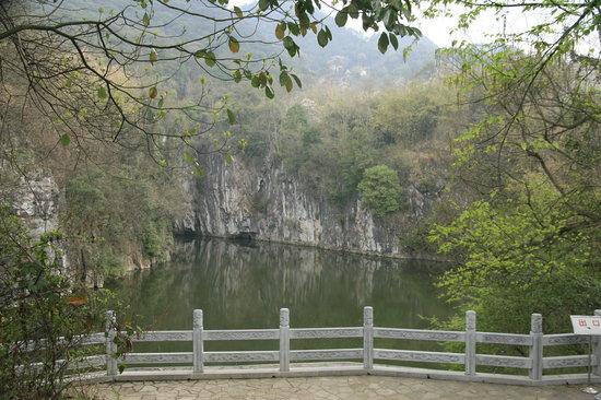 Anshun, China: Lake
