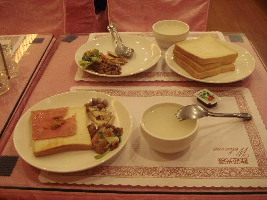 Ta Sun  Hotel: Hotel Taiwan porridge and western breakfast (7.30am - 10am)