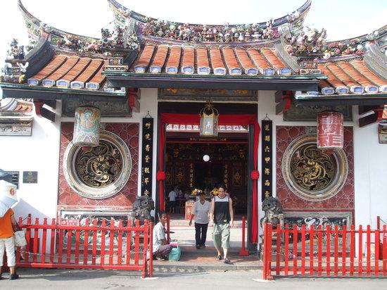 Мелака, Малайзия: Entrance to the Cheng Hoon Teng Temple