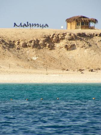 Îles Giftoun : mahmaybe beach