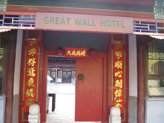 Great Wall Hostel: The Great Wall Hotel at Simatai, China is NOT great!