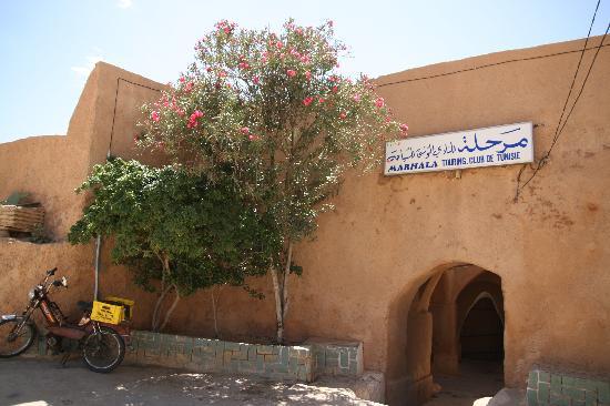 Hotel Marhala: l'entrée extérieure