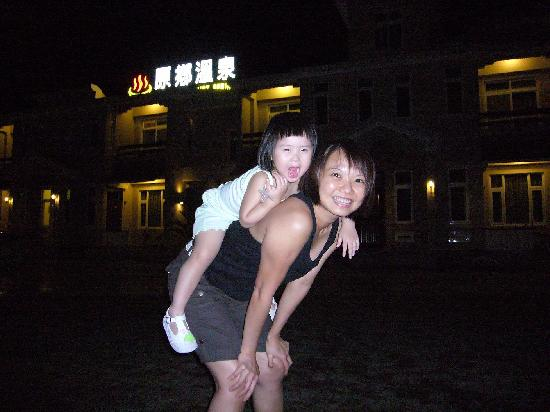 Yuan Hsiang Hot Spring Resort: Like Mother Like Daughter