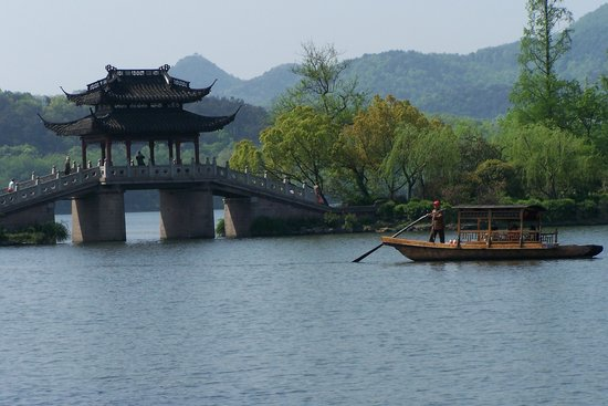 Danau Barat (Xi Hu): West Lake Hangzhou China