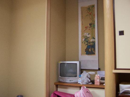 Ryokan Kyoraku: room 2