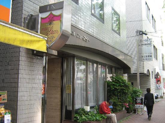 Hotel New Star Ikebukuro