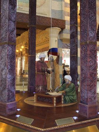 Ibn battuta reading guide
