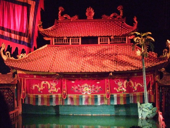 Thang Long Water Puppet