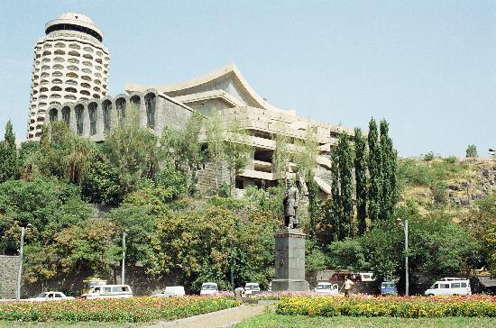 Yerevan, Ermenistan: university