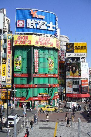 Tokio, Japón: Sinjuku