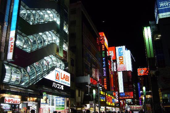 Tokio, Japón: Akihabara