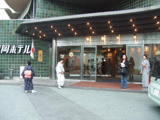 The entrance to Tsukioka Hotel in Kaminoyama, Yamagata Prefecture.