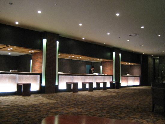 Grand Prince Hotel Takanawa : Réception 1