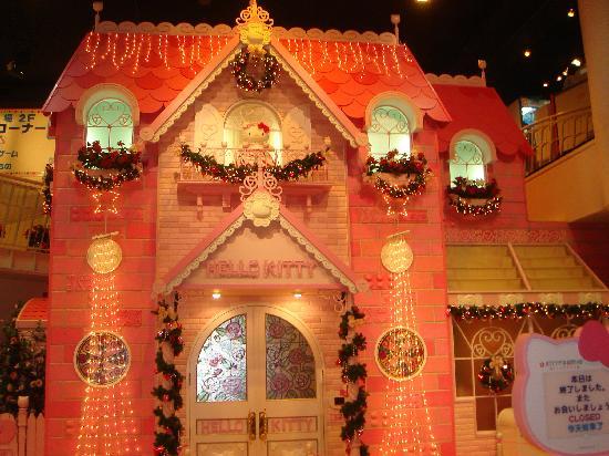 Tama, Japan: Hello Kitty's Home in Puroland