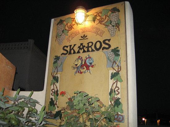 Skaros Fish Restaurant : Skaros Fish Tavern