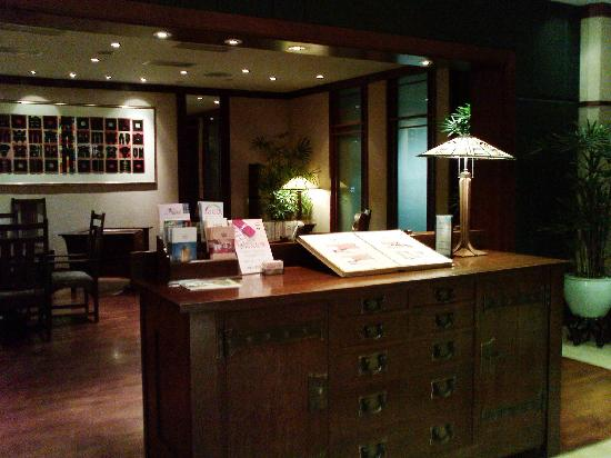 Howard Plaza Hotel Kaohsiung: Check-in area