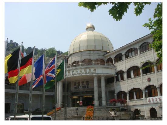 LuShan Xi Hu Hotel : Xi Hu Hotel