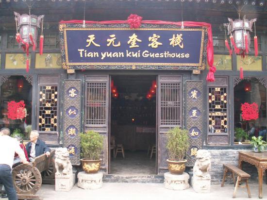 Photo of Tian Yuan Kui Hostel Pingyao