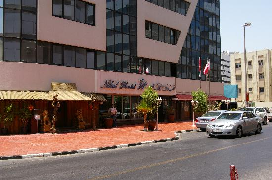 Nihal Hotel: Hotel