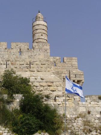 Musée de la Tour de David : Tower of David