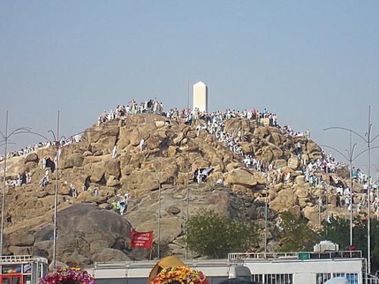 Mekkah, Arab Saudi: ahad