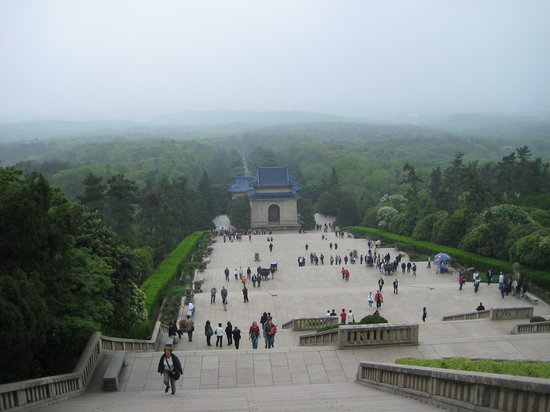 Nanjing, Kina: View from the top