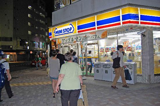 Hotel Astria: Nearest Supermarket