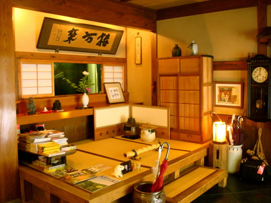 Kikokuso: front room/lobby