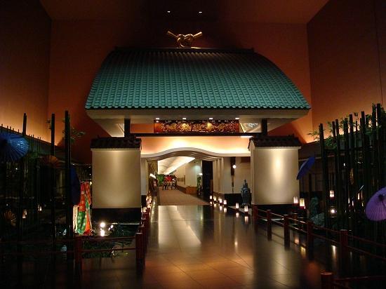 Meguro Gajoen : The Enterance Gate to the lobby of the hotel