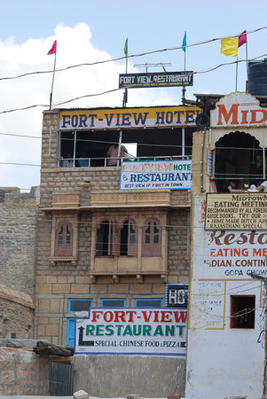 Photo of Hotel Fort View Jaisalmer
