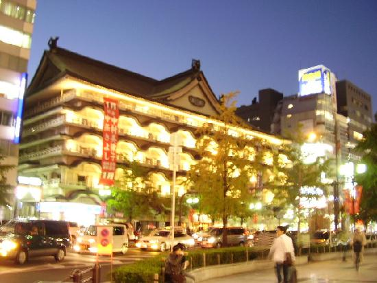 shin kabukiza theater picture of namba oriental hotel. Black Bedroom Furniture Sets. Home Design Ideas