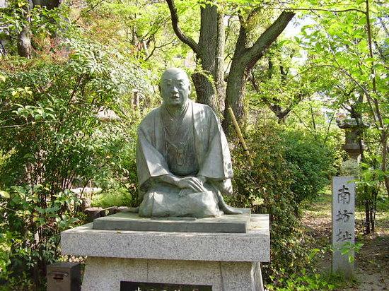 Osaka, Japonya: Ihara Saikaku
