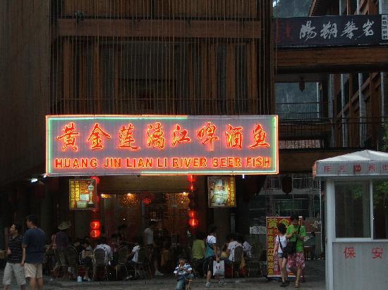 New Century Hotel: Local River Li Beer Fish