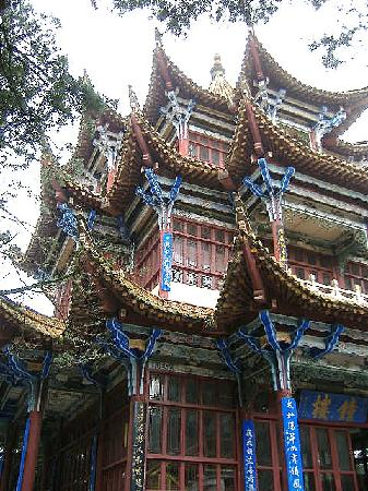 Kunming Golden Temple : the bell tower