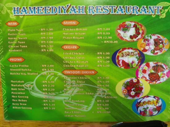 Hameediyah Restaurant: The Menu!!!
