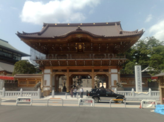 Naritasan Shinshoji Temple: up the flight of stairs