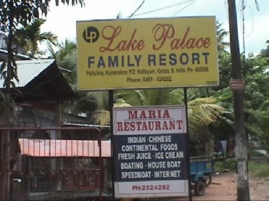 Lake Palace Family Resort