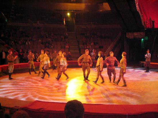Yekaterinburg State Circus : Eburg circus -www.Ekaterinburg.TK