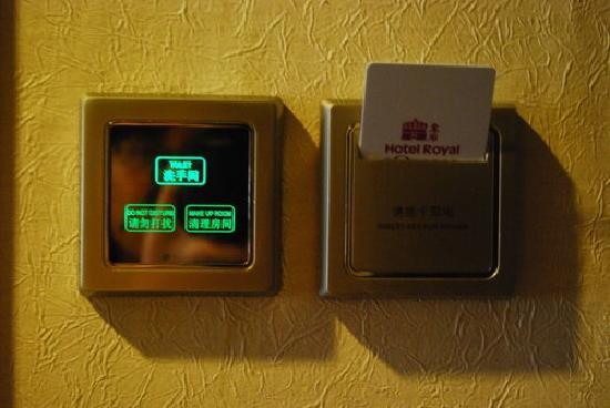 Hotel Royal at Queens: executive room 1338 - touch screen bathroom light control, do not disturb and make up light cont